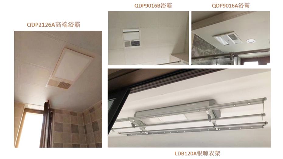 奥普地产工程930-524-画面