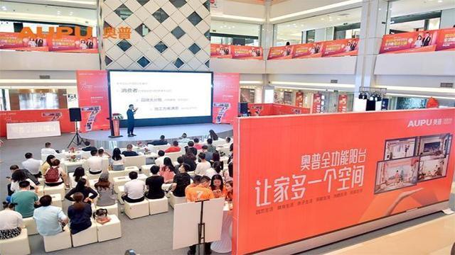 【晨皓控股】千亿规模的阳台市场正被激活:奥普参战,多家品牌入场