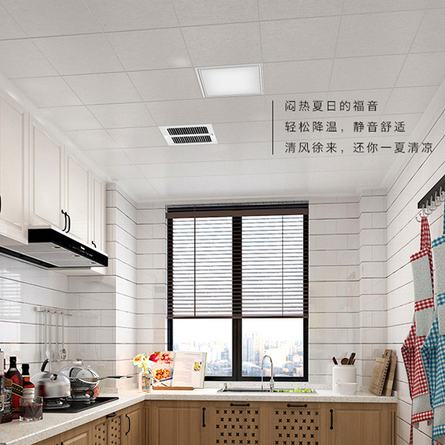 奥普厨房集成吊顶-纯粹系列