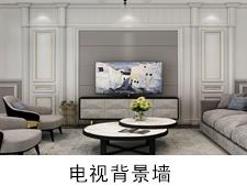 晨皓控股 奥普集成墙面 电视背景墙