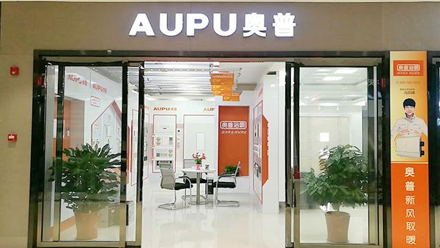 南京市场奥普分销商名录