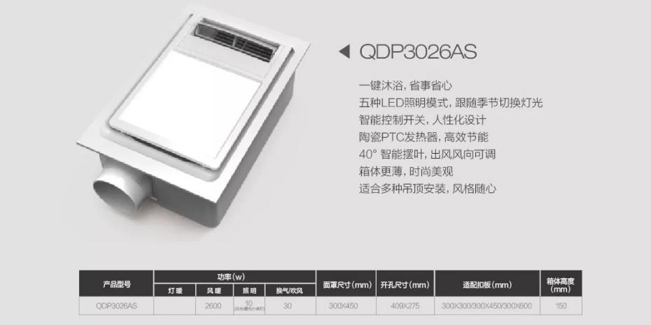 奥普新网站930-465-QDP3026A