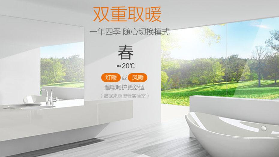 奥普新网站930-523-HDP1021D