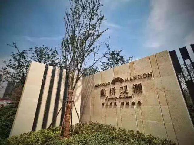 南京融侨观澜-奥普铝扣板