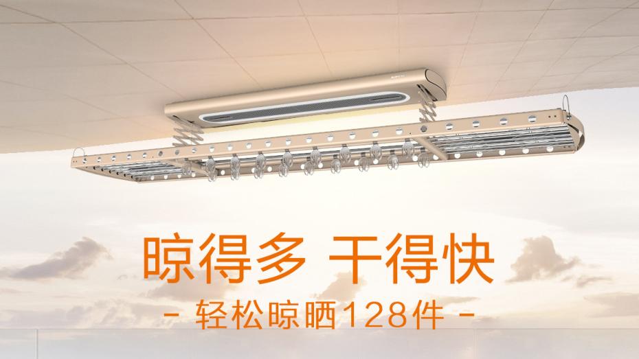 奥普新网站930-523- LDE4150B