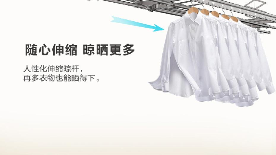 奥普新网站930-523-V7