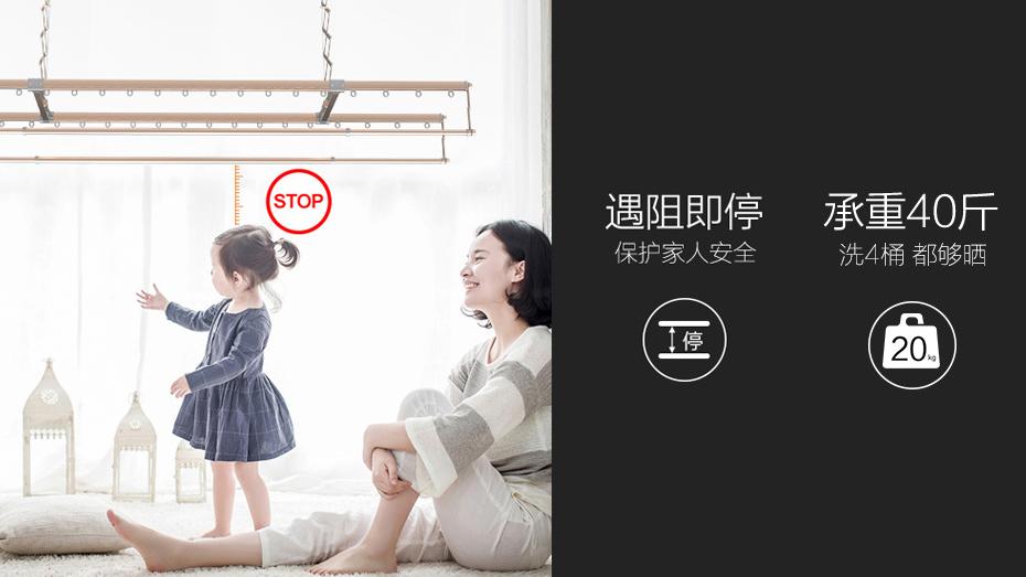 奥普新网站930-523-V1