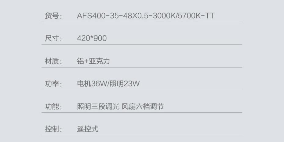 奥普新网站930-465-沐风