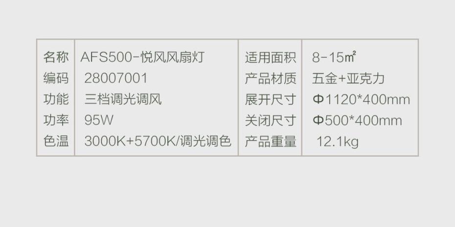 奥普新网站930-465-悦风