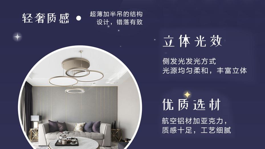 奥普新网站930-523-星轨