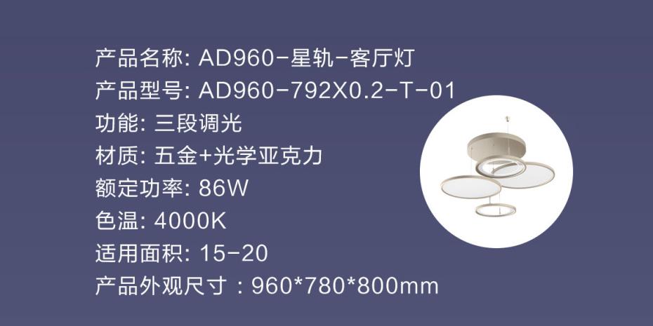 奥普新网站930-465-星轨
