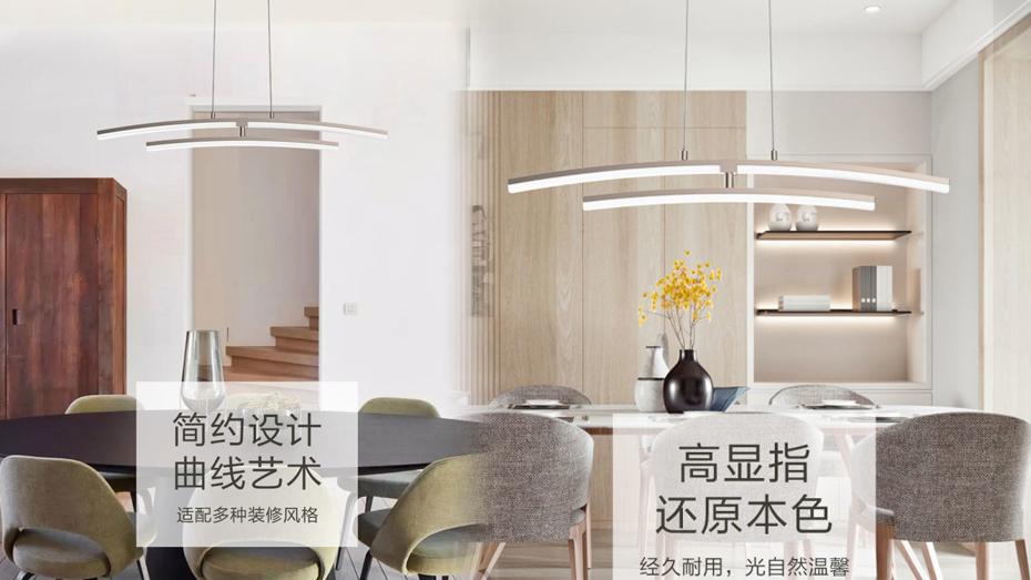 奥普新网站930-523-合光 餐厅灯