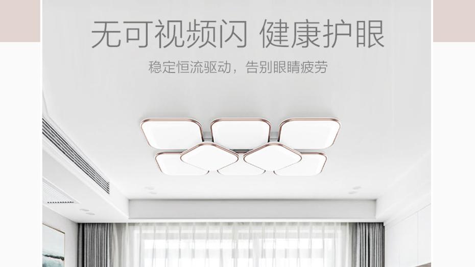 奥普新网站930-523-合美