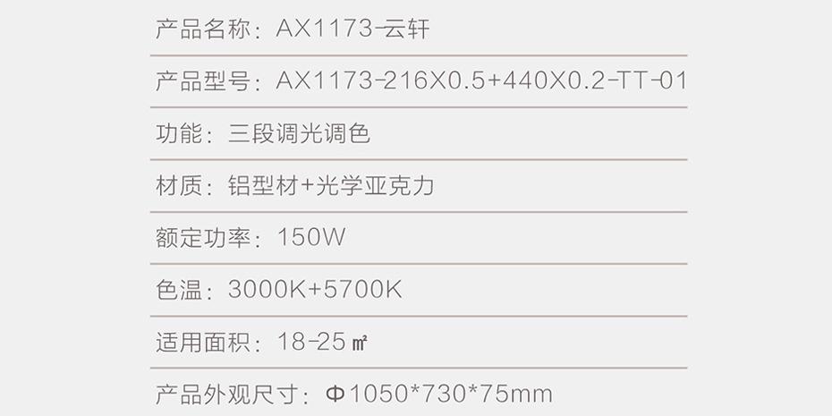 奥普新网站930-465-云轩
