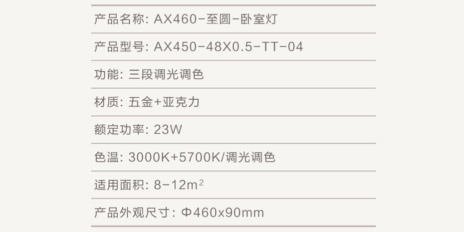奥普新网站930-465-至圆