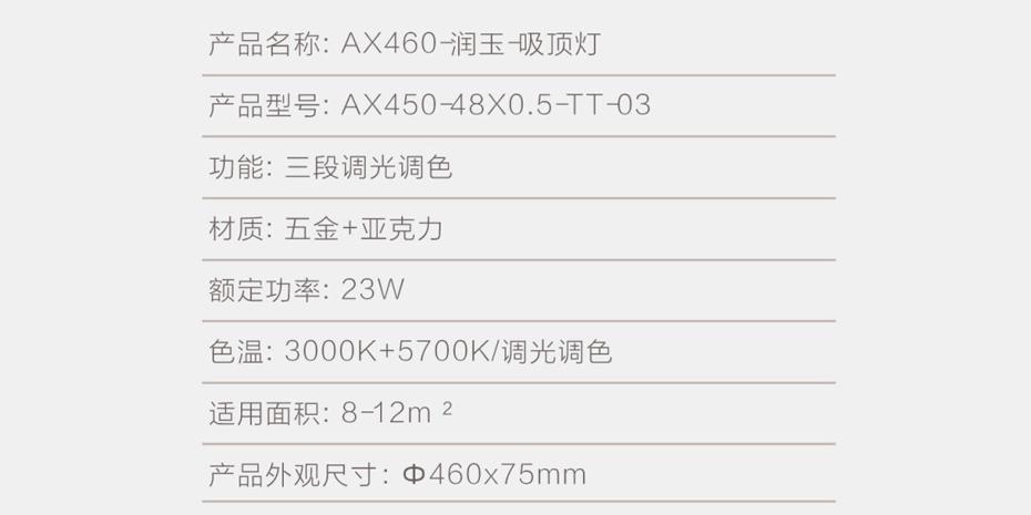 奥普新网站930-465-润玉