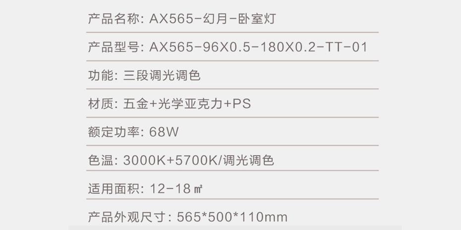 奥普新网站930-465-幻月
