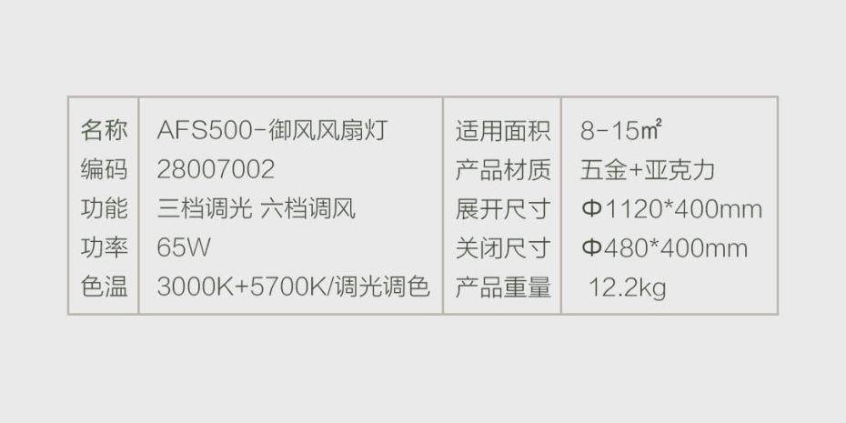 奥普新网站930-465-御风