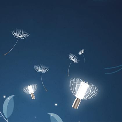 奥普艺术照明 缤纷 卧室吊灯-头图3