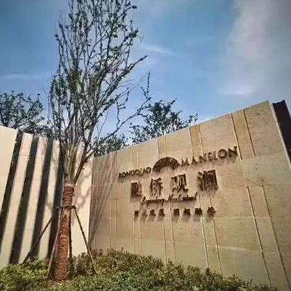 南京融侨观澜-奥普吊顶