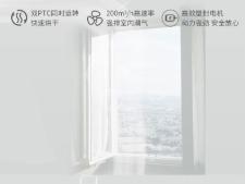 奥普集成吊顶 自由π系列 卫生间 晨皓控股