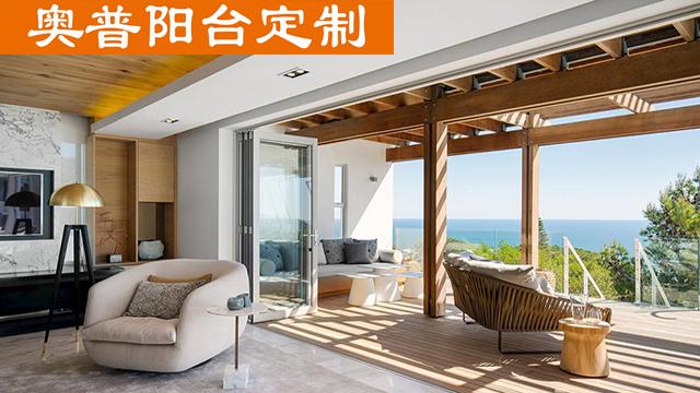 【晨皓控股】奥普整体阳台空间阳台改造效果图展示