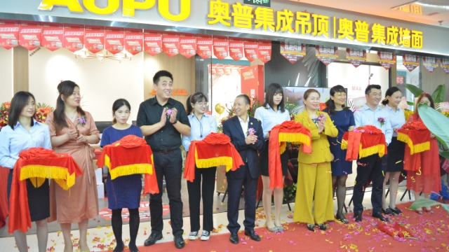 热烈祝贺奥普集成-迈皋桥弘阳店和卡子门家乐家店盛大开业!