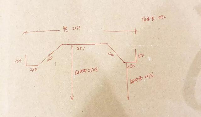 晨皓控股 吊顶设计手绘图