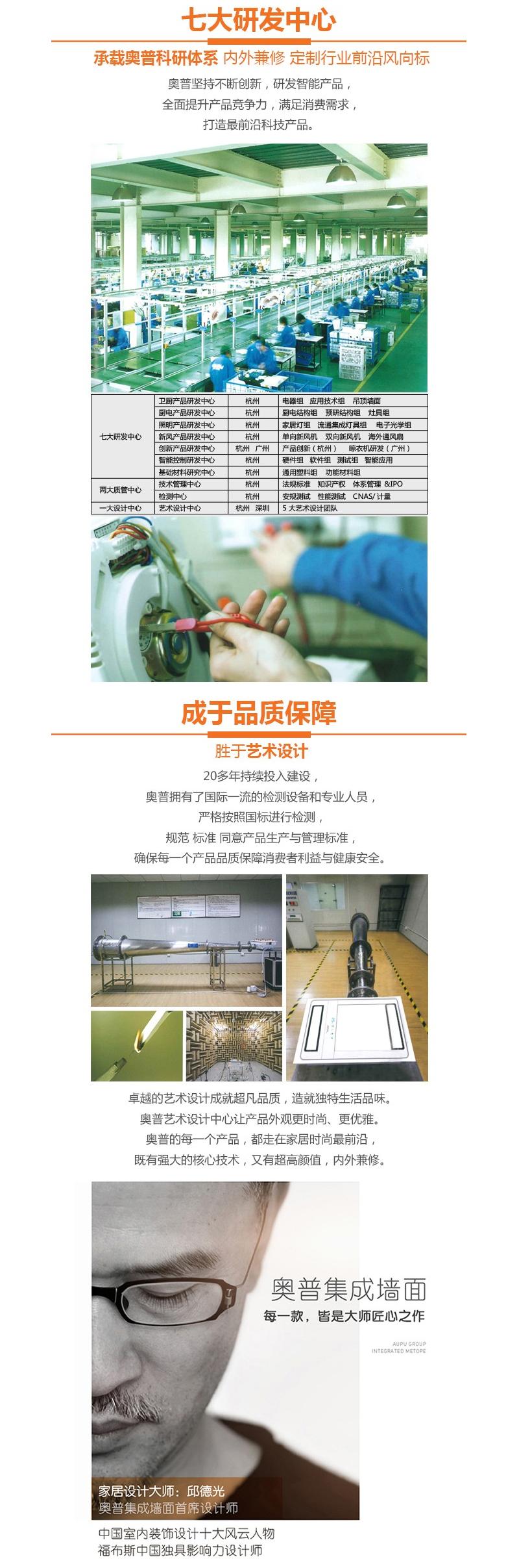 奥普地产工程截图文章2020-5-6_06
